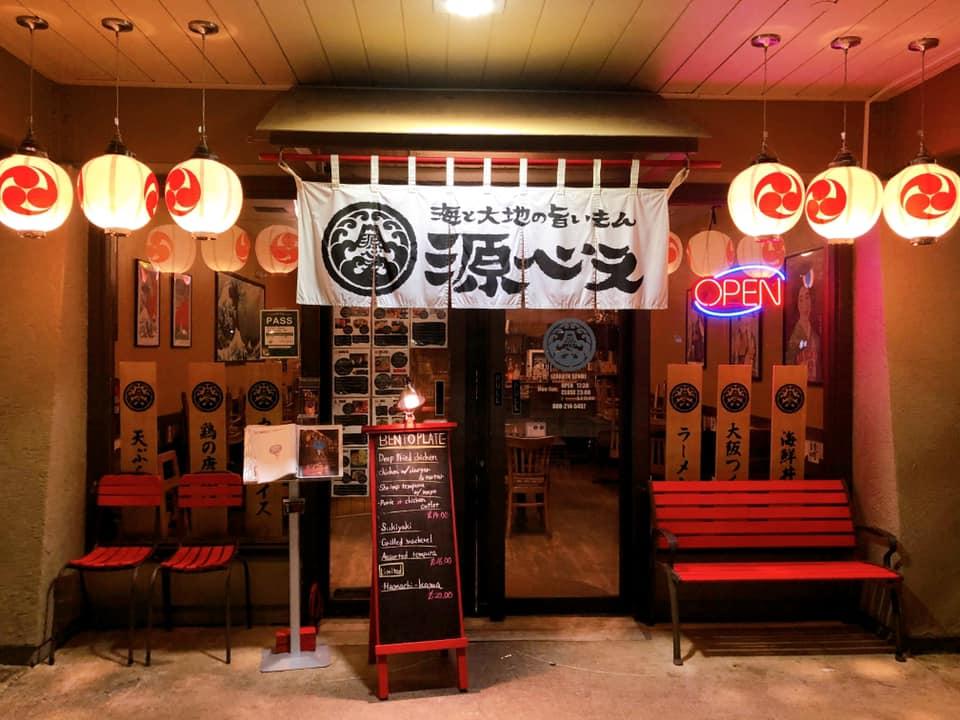 izakaya genbe japanese restaurant kihei maui