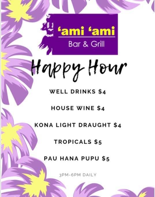 ami ami happy hour flyer