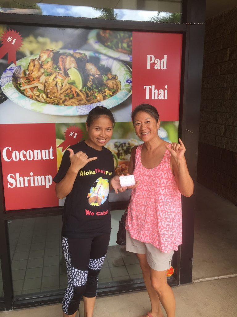 Best Maui Thai Restaurants - Aloha Thai Fusion Kihei