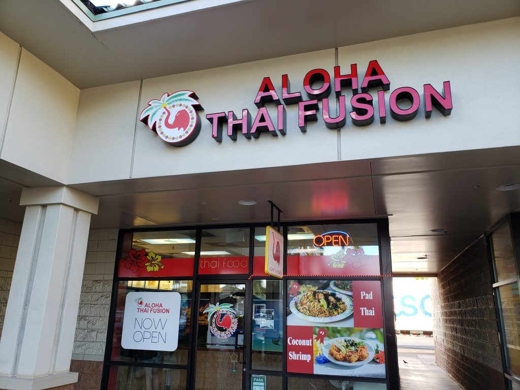 Aloha Thai Fusion Kihei Maui Hawaii Thai Restaurant 2021