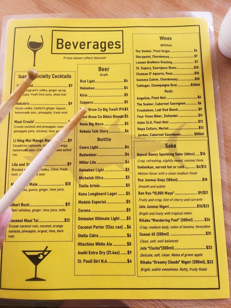 Isana Maui Drinks Menu 2021 - Maui Happy Hours