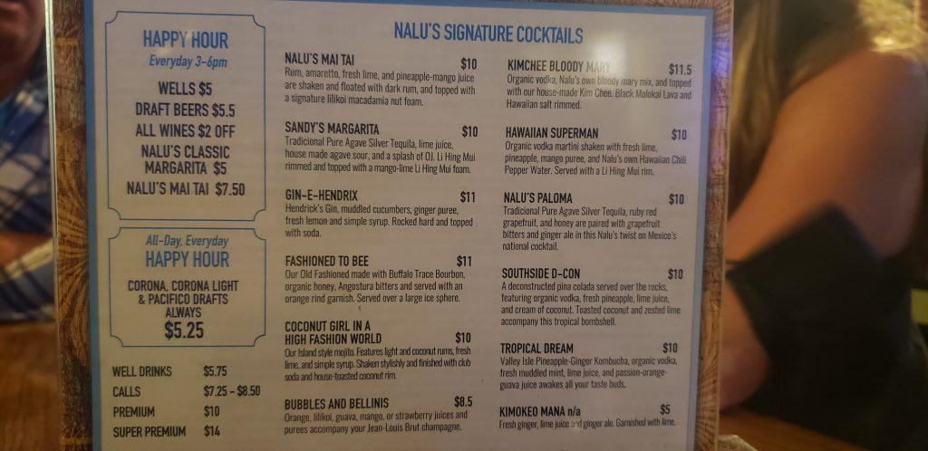 Nalus Maui Happy Hour and Cocktails Menu