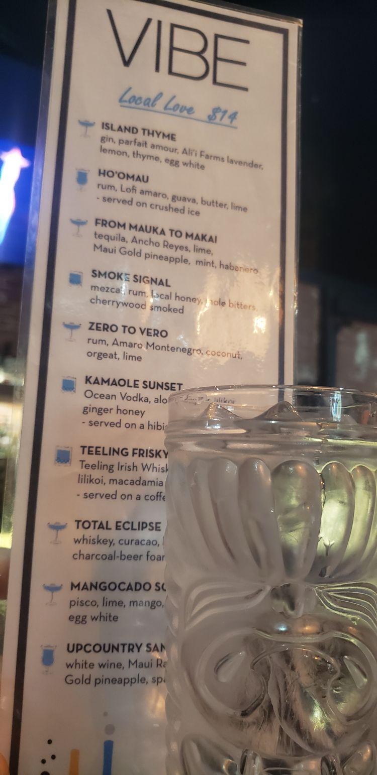 Vibe bar cocktails menu 2
