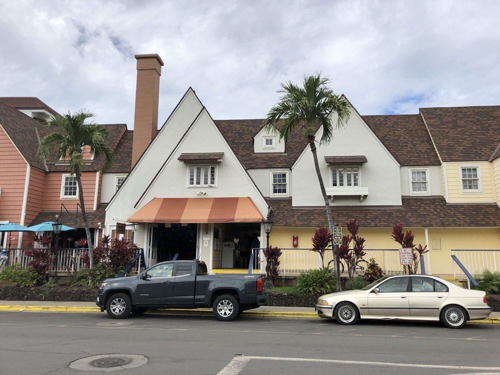 Spankys Maui bar